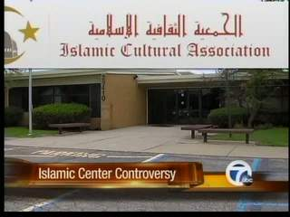 Islamic Center controversy