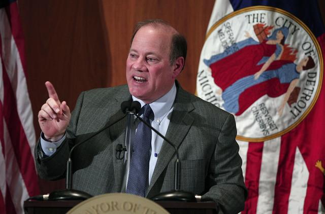 LIVE: Mayor Duggan presents State of the City