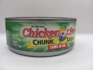 Chicken of the Sea chunk light tuna recalled