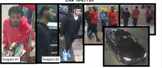 Suspects wanted after Ann Arbor armed robbery