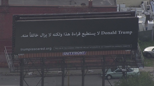 Billboard mocks Donald Trump with message in Arabic