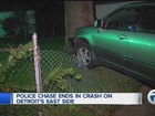 Stolen SUV leads Detroit police on chase