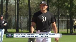 Getting to know new Tigers OF Mikie Mahtook