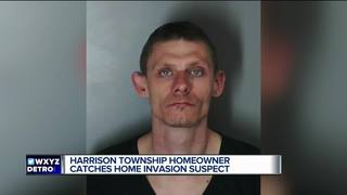 Home invasion unfolds during 911 call