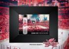 Red Wings selling vials of Joe Louis Arena ice