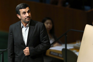 Fmr. Iranian president tweets support for UM