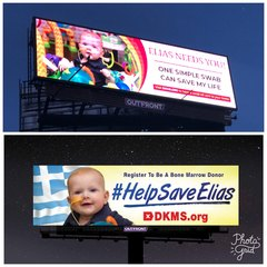Billboards call attention to Baby Elias