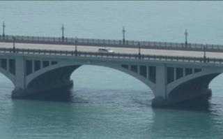 DNR officers save woman on MacArthur Bridge