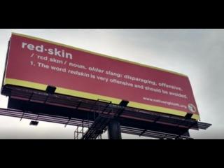I-94 billboard protests Redskins school mascot